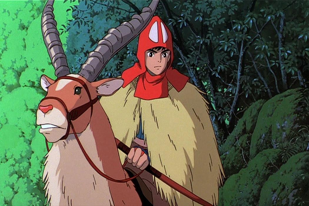 'La princesa Mononoke' (1997)