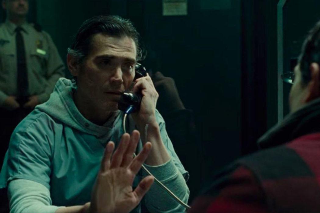 'La Liga de la Justicia' (2017)