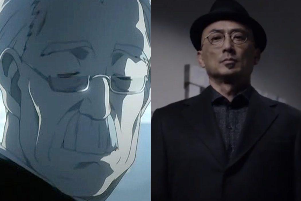 Watari vs. Watari