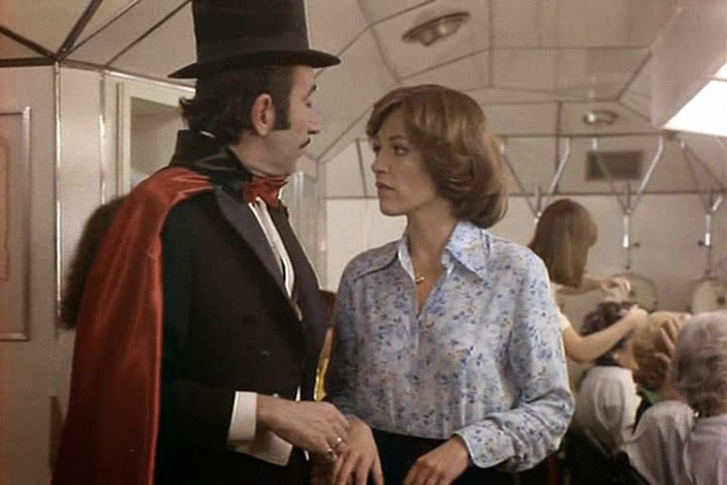 '¿Qué hace una chica como tú en un sitio como éste?' (1979)