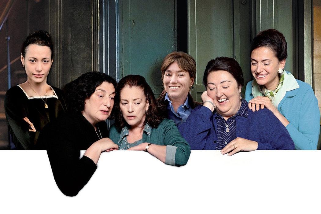'Las chicas de la 6ª planta' (2010)