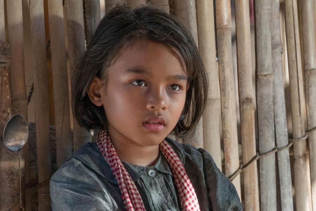 Camboya - 'Se lo llevaron: Recuerdos de una niña de Camboya'