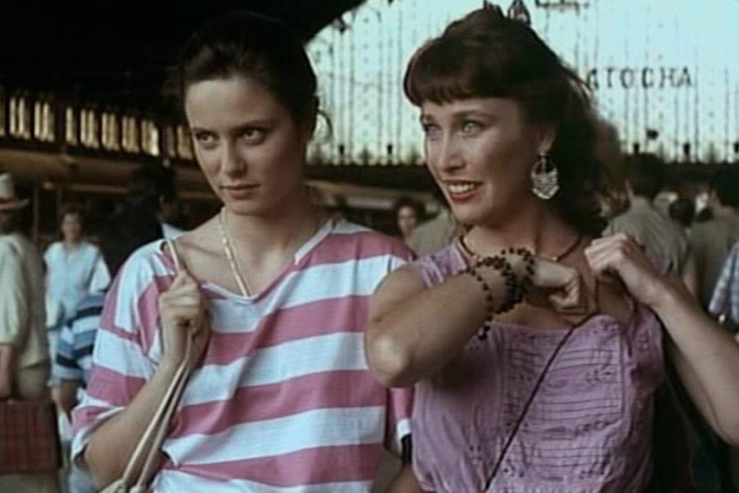 'Bajarse al moro' (1988)