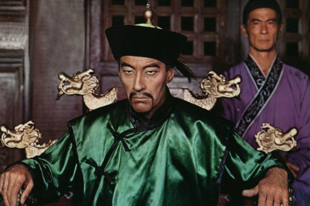 'La trampa de Fu Manchú'