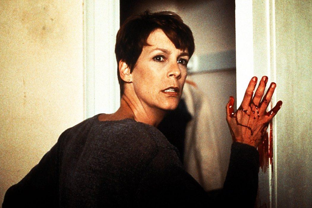 'Halloween H20: 20 años después'