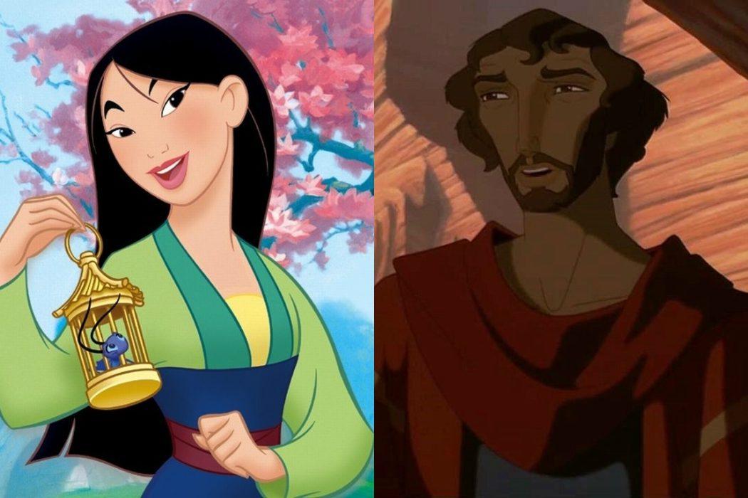 Compitió contra Mulan