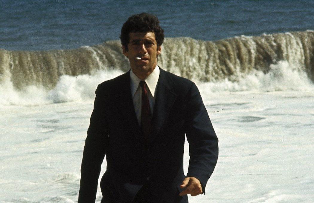 'Un largo adiós' (1973)