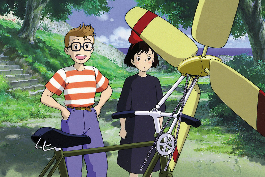El apoyo de Yamato Transport