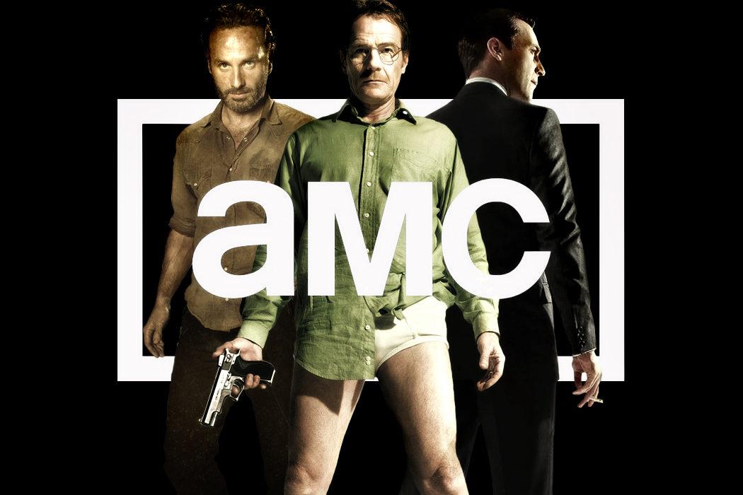 Los pasos hasta AMC