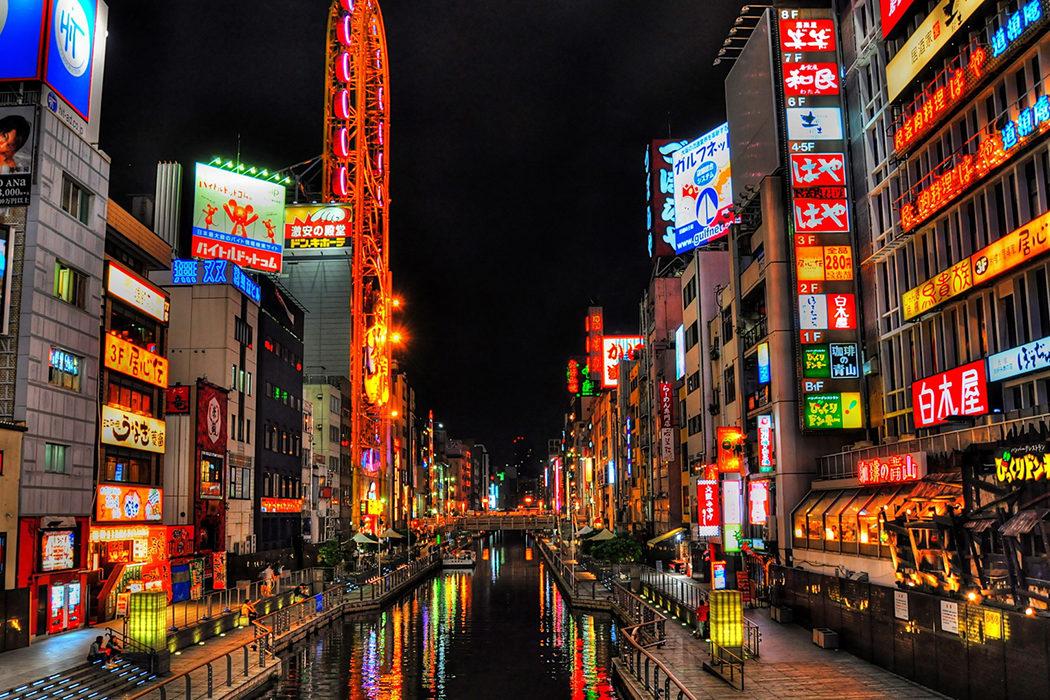 """""""Una carta de amor"""" para Tokio"""