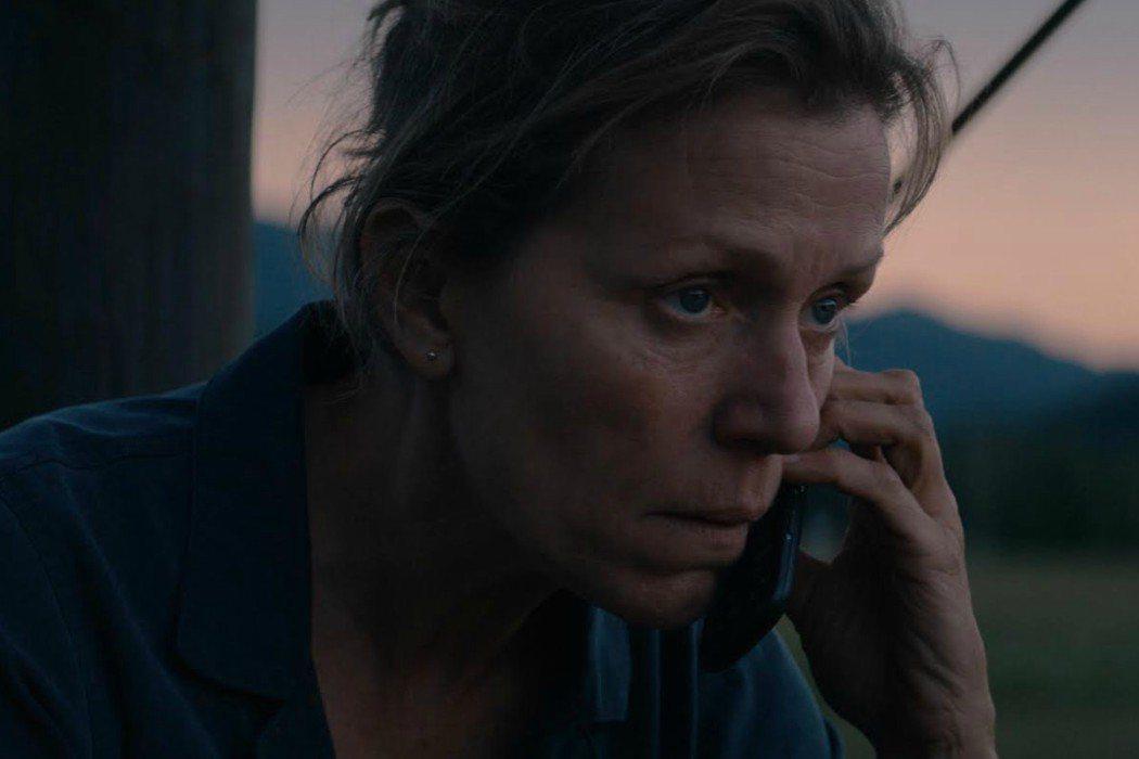 Mejor actriz: Frances McDormand