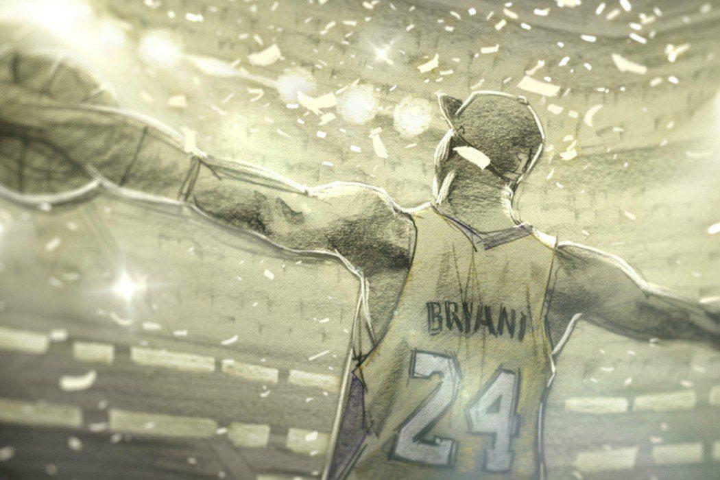 Mejor cortometraje de animación: 'Dear Basketball'