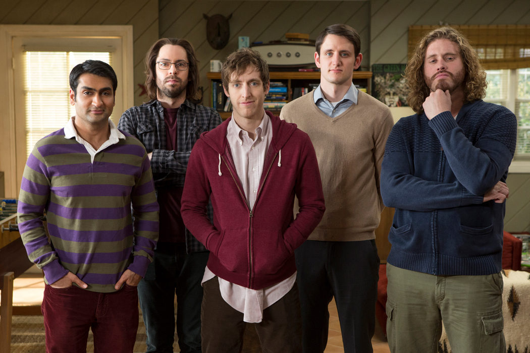 'Silicon Valley' (HBO, 2014 - Actualidad)
