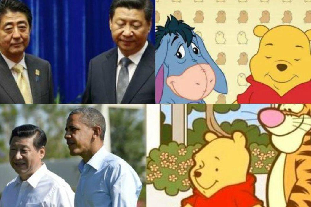 Censurado en China por ser símbolo de Resistencia