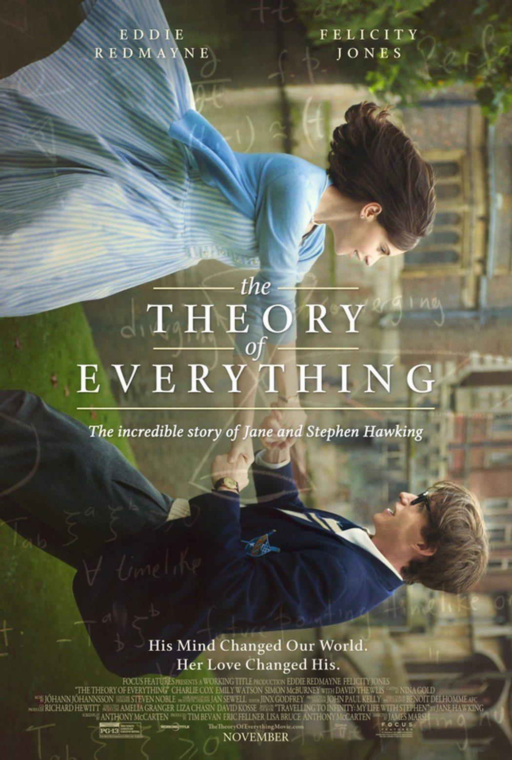 'La teoría del todo'