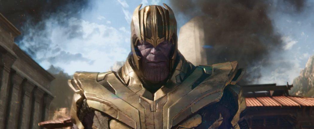La armadura de Thanos