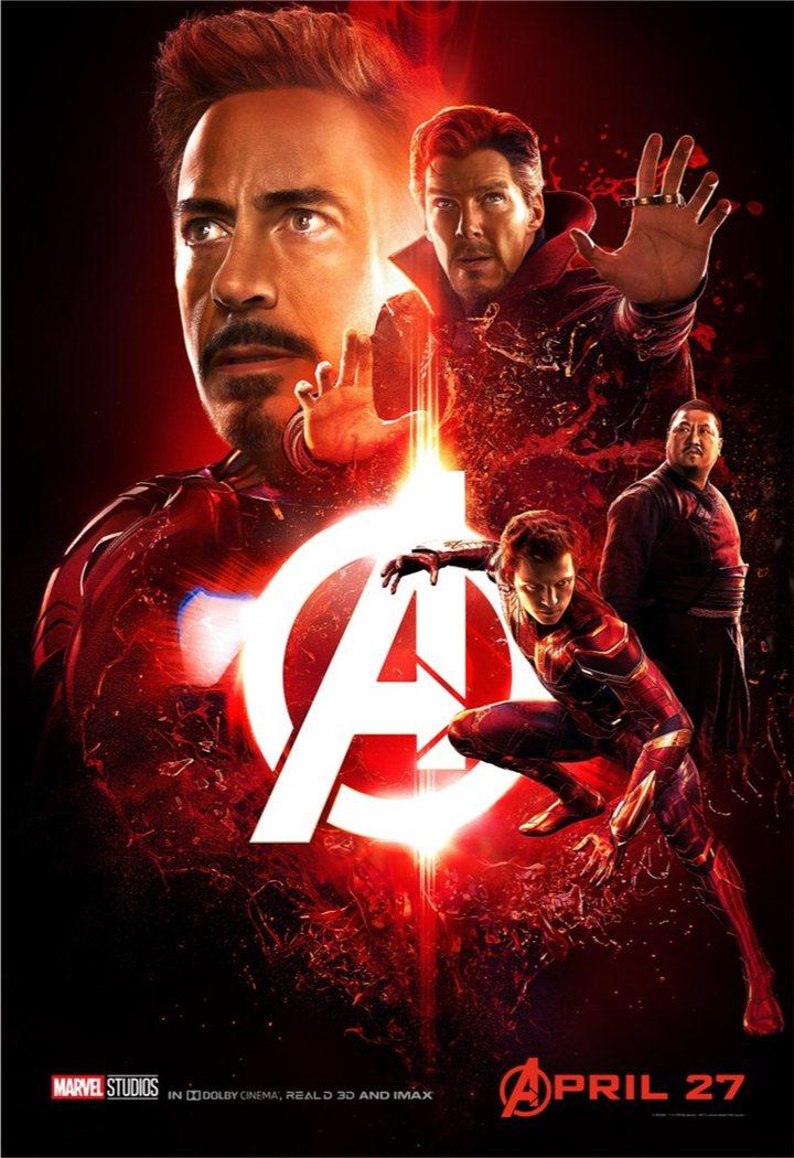 Vengadores: Infinity War #1