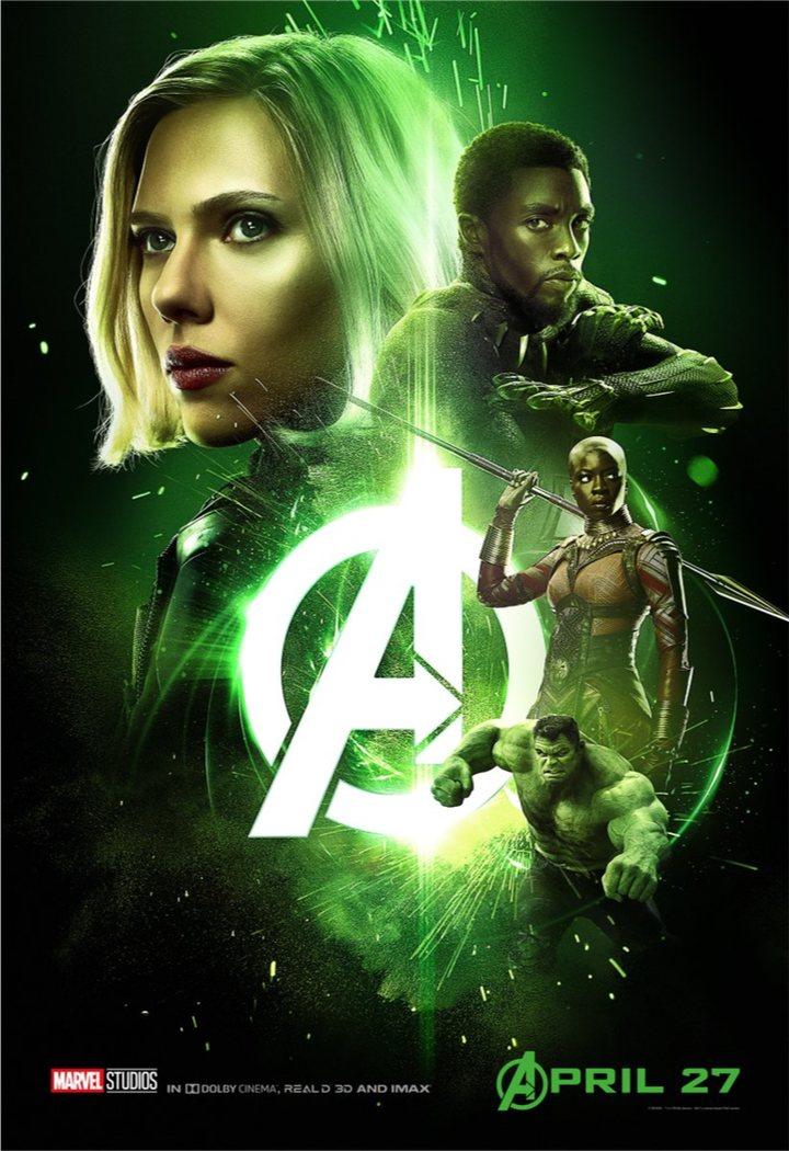 'Vengadores: Infinity War' #2