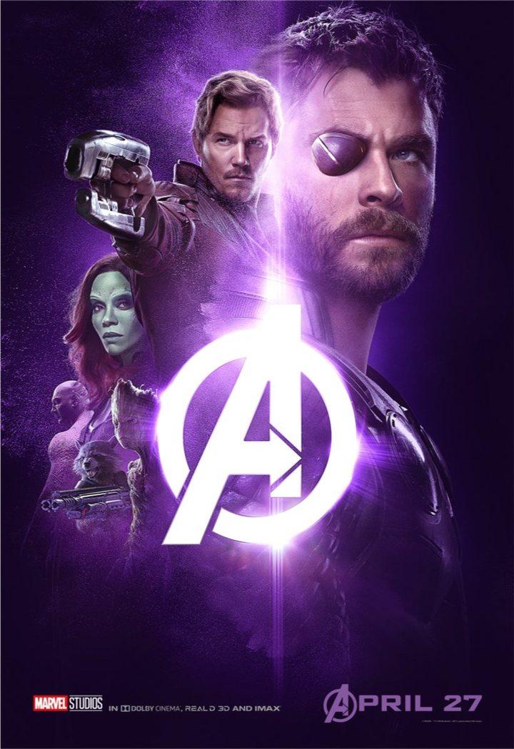 'Vengadores: Infinity War' #5