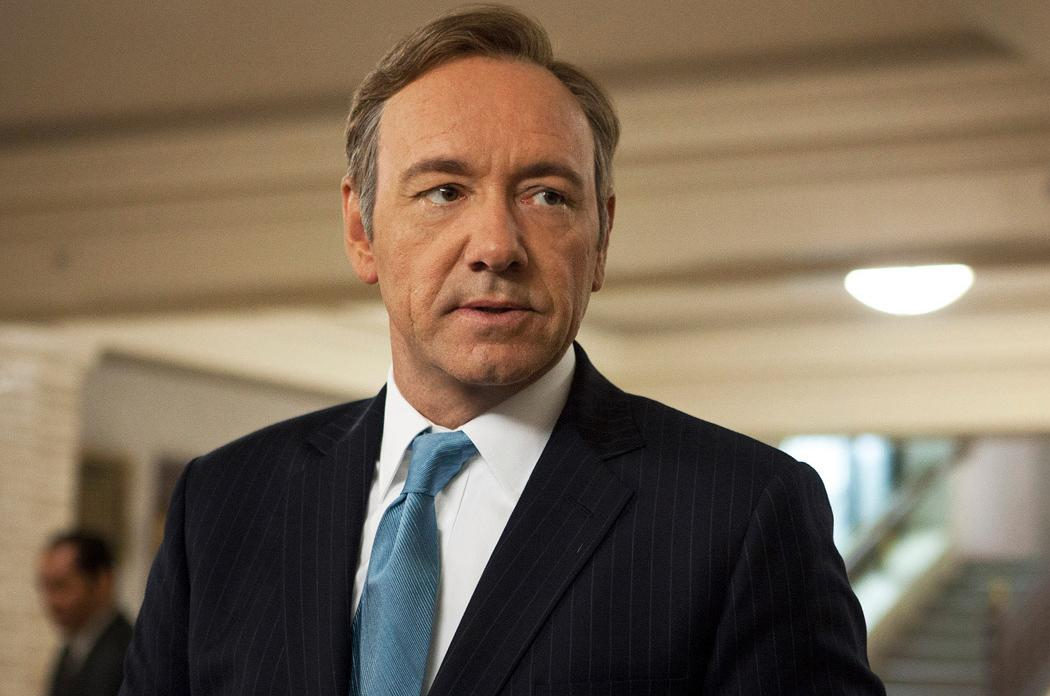 Miedo a Kevin Spacey