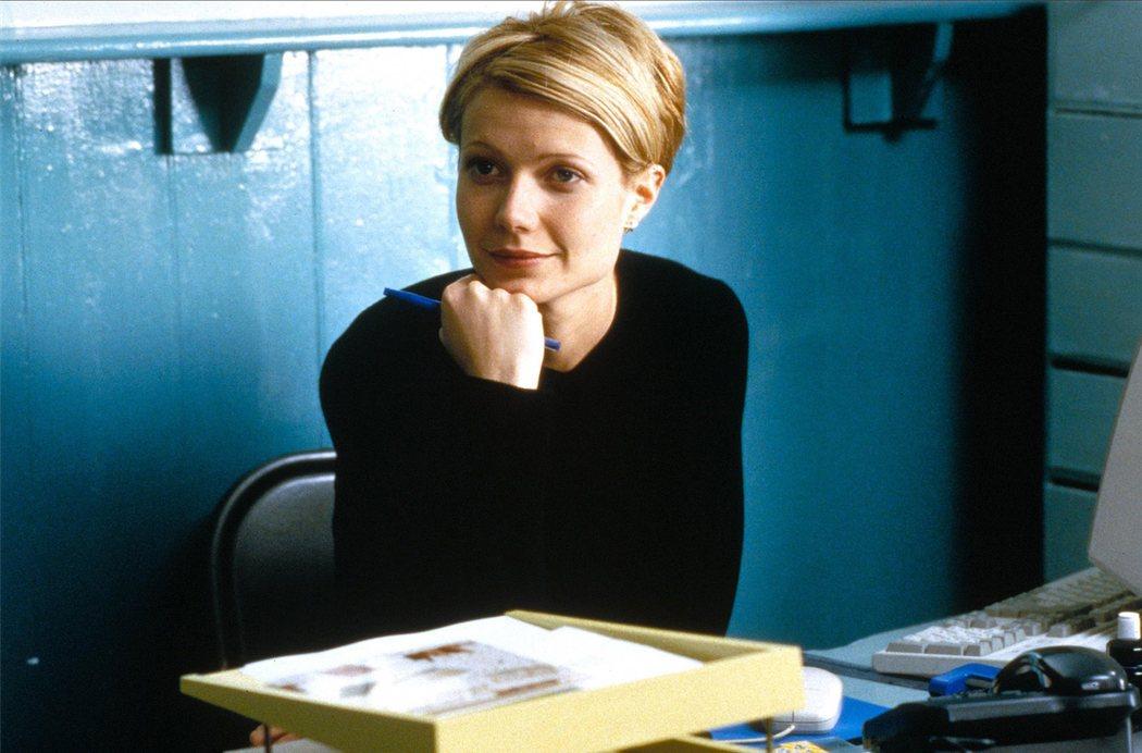 'Dos vidas en un instante' (1998)