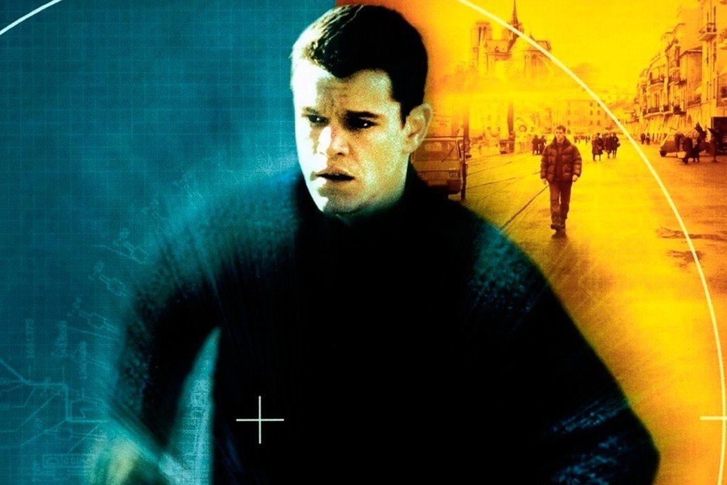 'El caso Bourne'