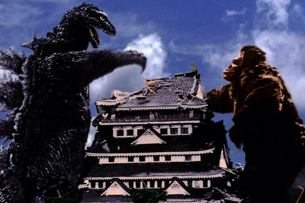 'King Kong contra Godzilla'
