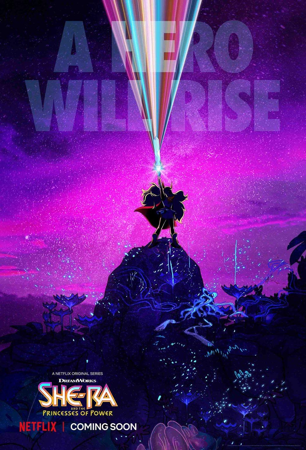 Primer póster del reboot de 'She-Ra'