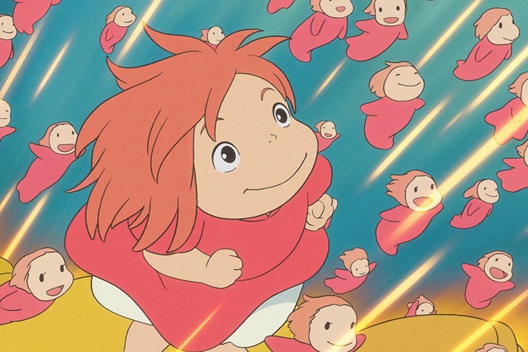 El origen del nombre de Ponyo