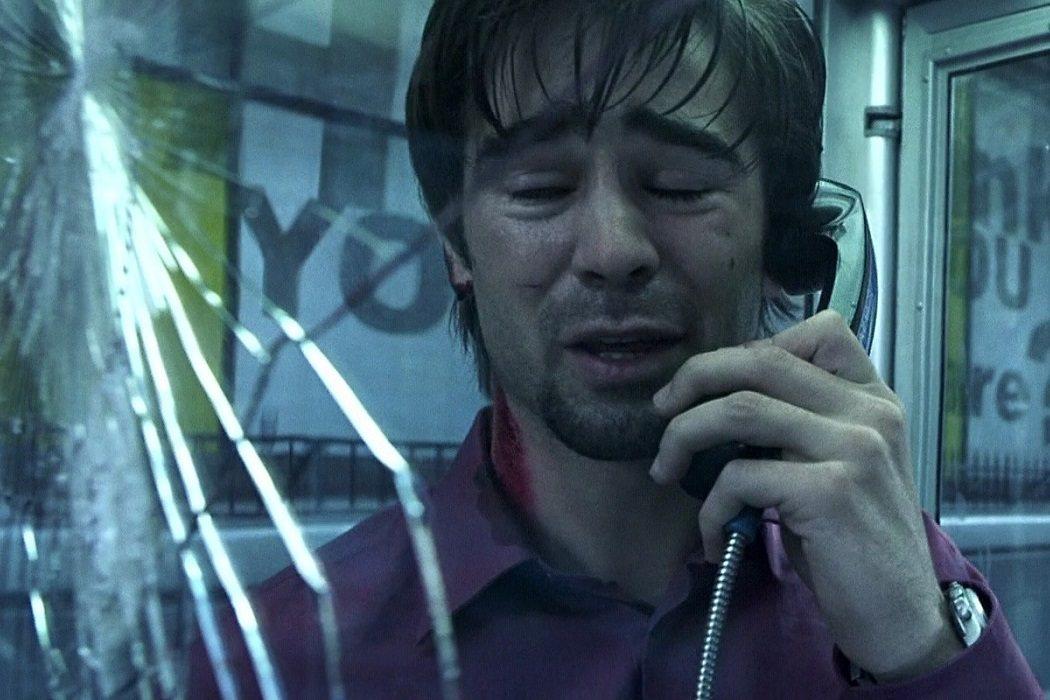 'Última llamada'