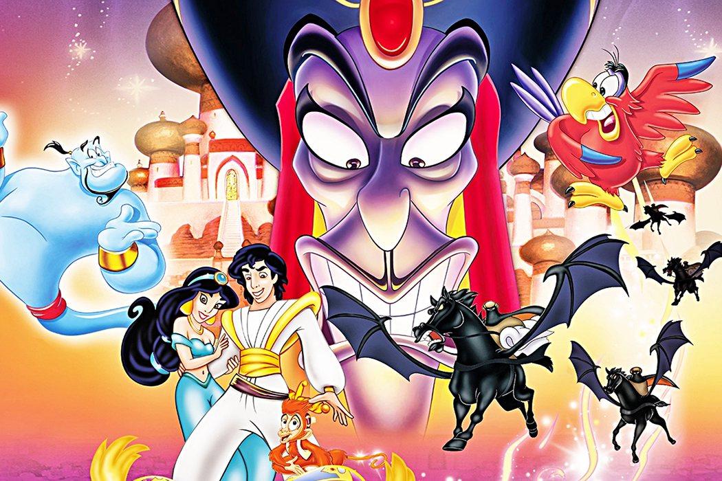 'El retorno de Jafar' (1994)