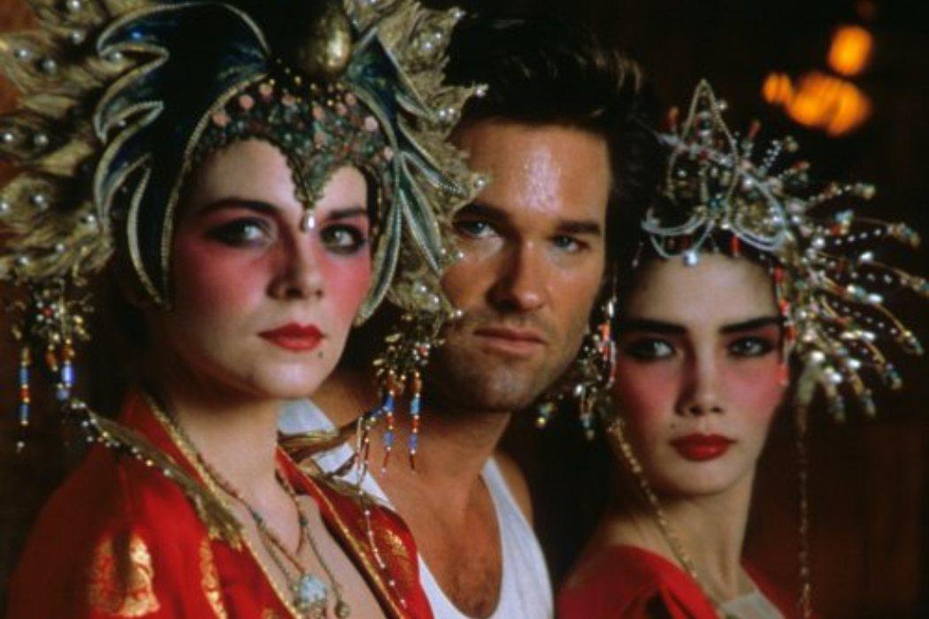 'Golpe en la pequeña China' (1986)