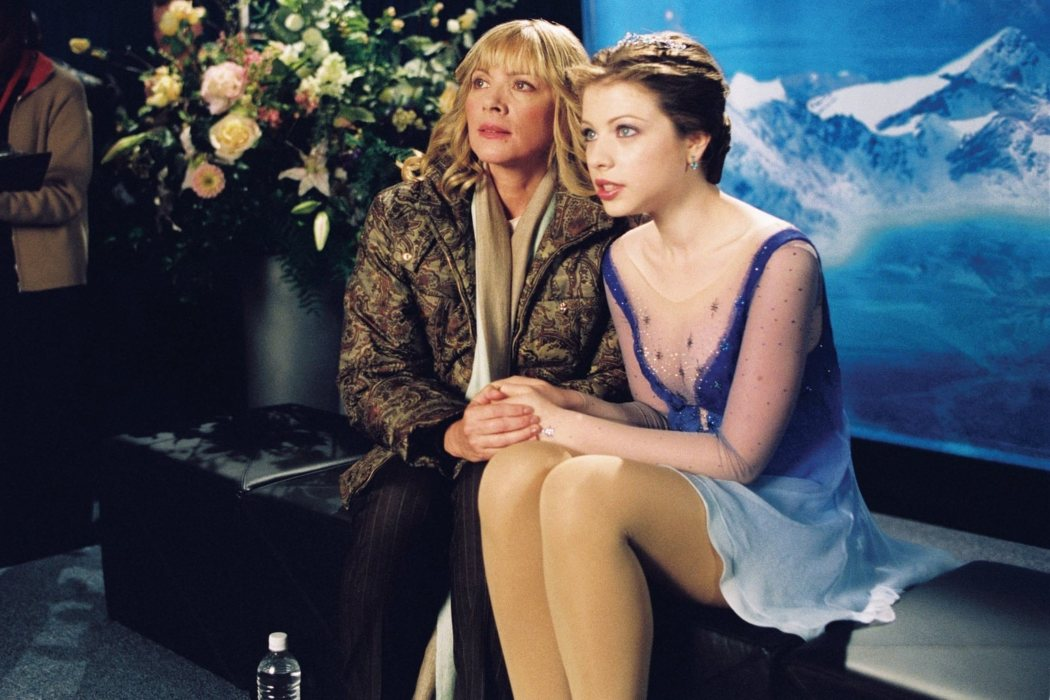 'Soñando, soñando...triunfé patinando' (2005)