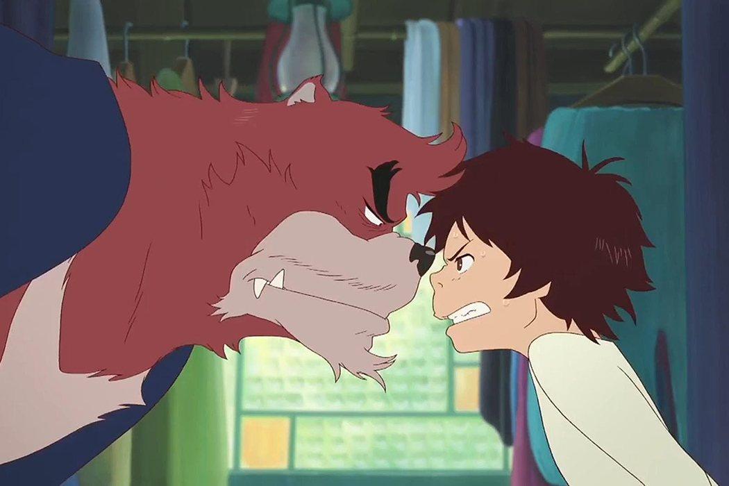 'El niño y la bestia' (2015)
