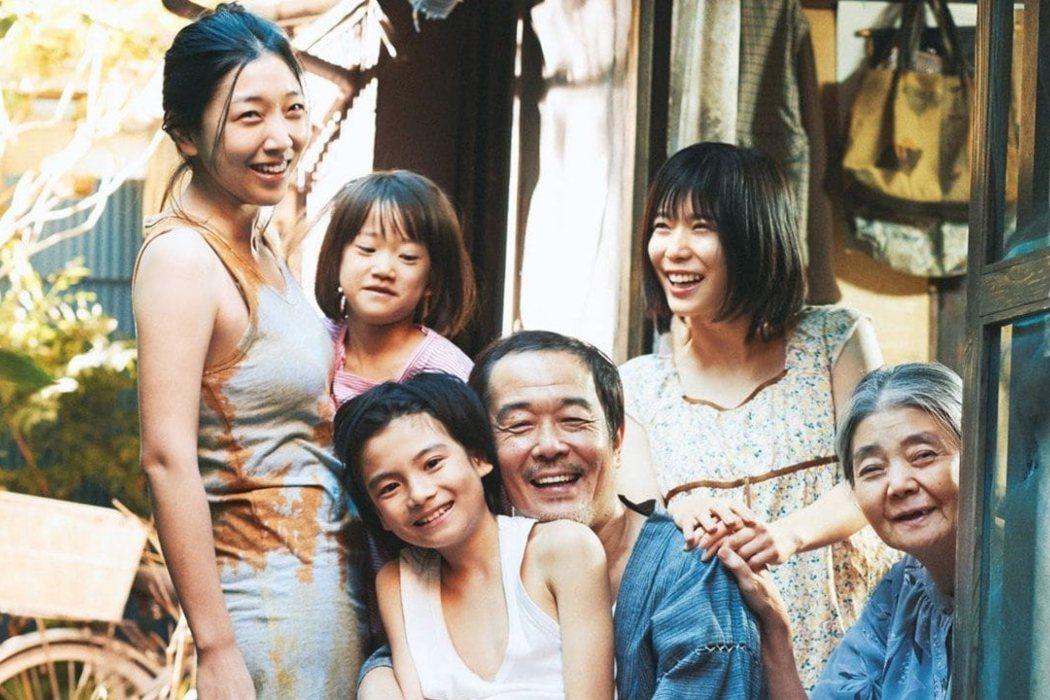 Japón - 'Un asunto de familia'