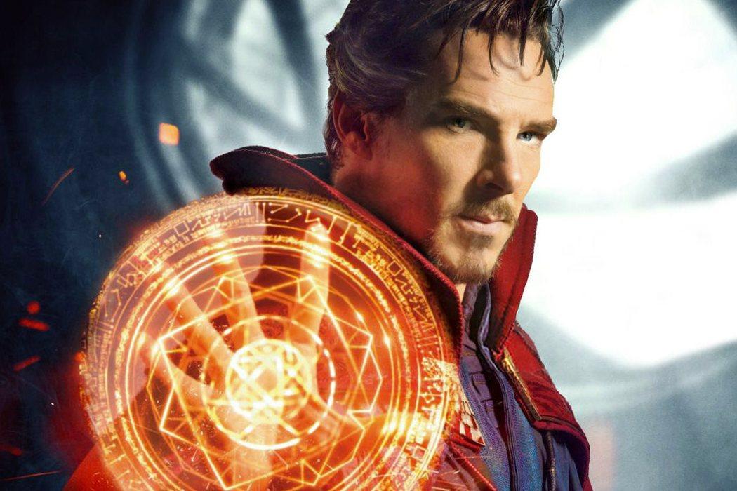 'Doctor Strange (Doctor Extraño)'