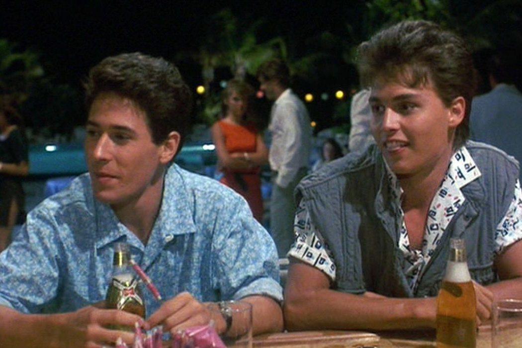 'Punto de recreo' - 1985