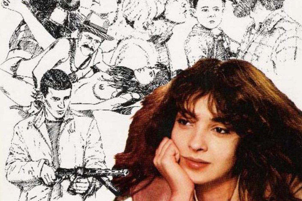 'Sus años dorados' (1980)
