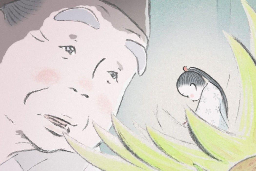 'El cuento de la princesa Kaguya'
