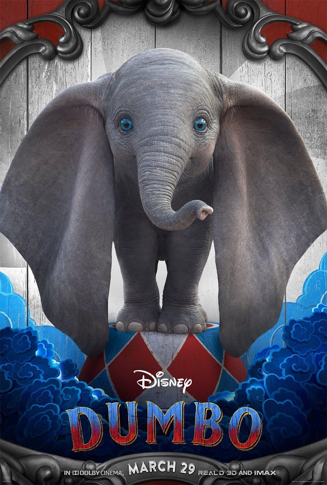 Póster de 'Dumbo'