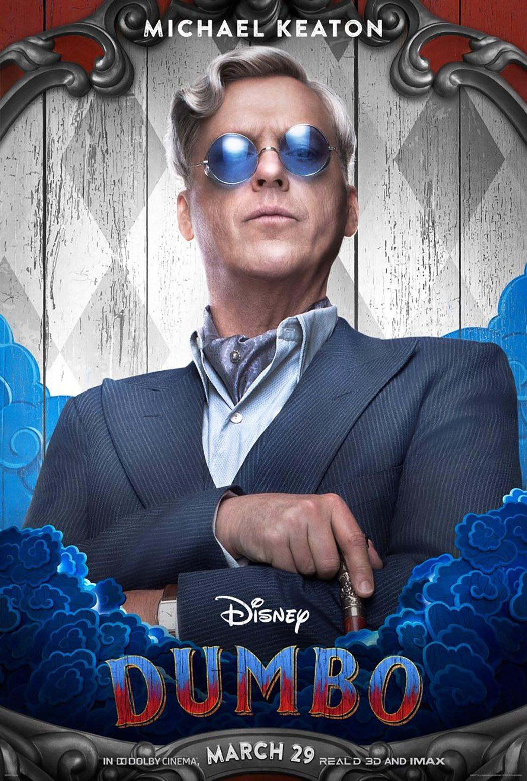 Póster de V.A. Vandevere (Michael Keaton)