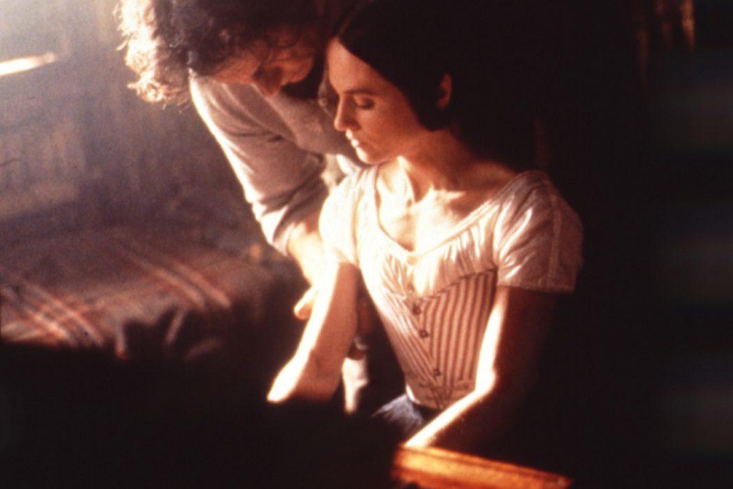 'El piano'