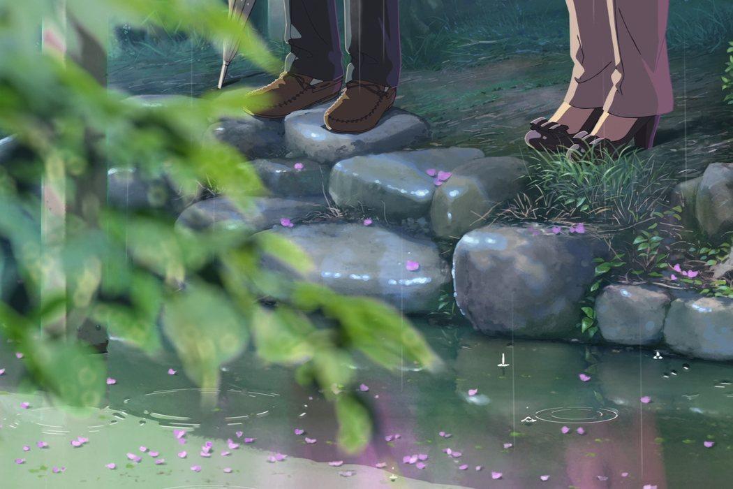 'El jardín de las palabras'