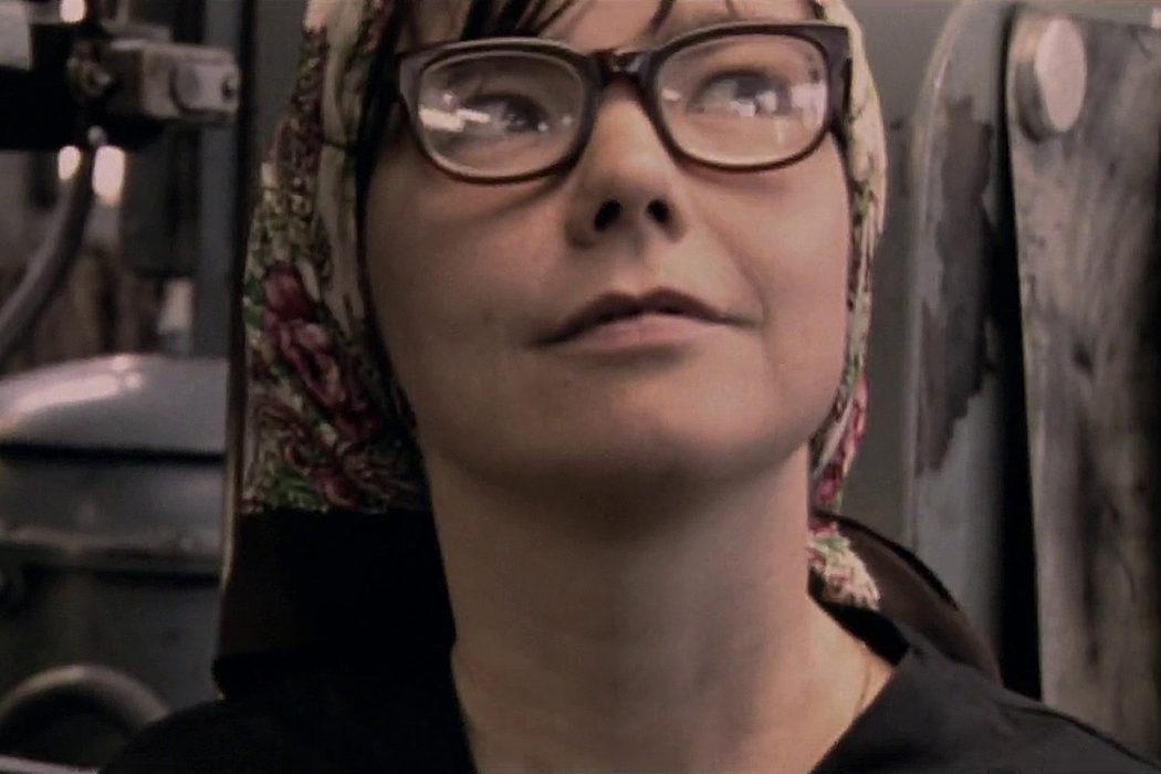 Björk: Algo pequeñito