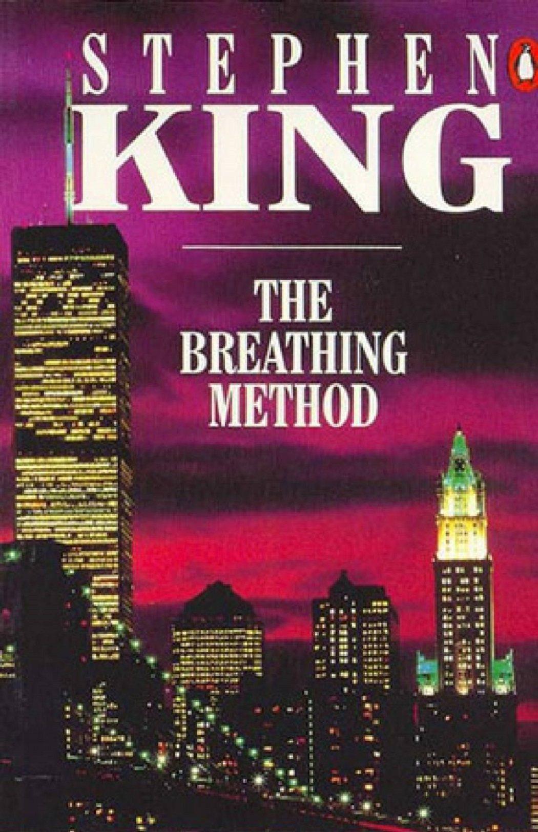 'The Breathing Method'
