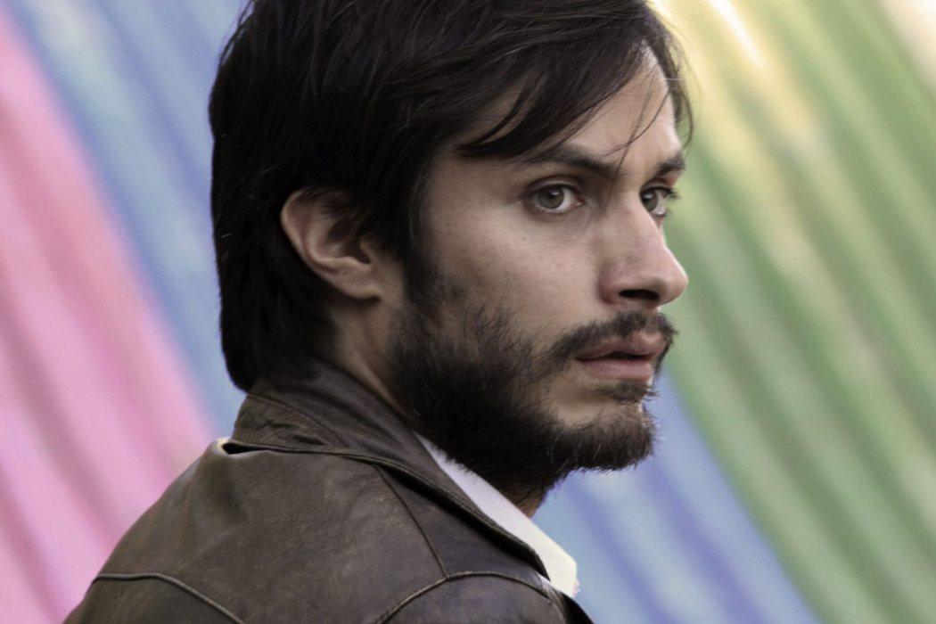 'No' (2012)