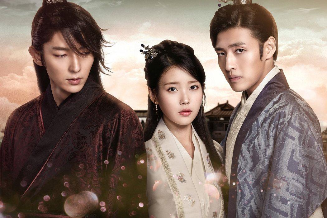 'Moon Lovers: Scarlet Heart Ryeo'