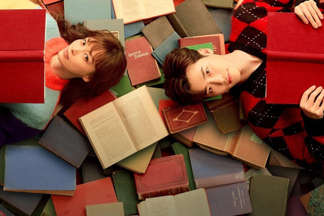 'Romance Is a Bonus Book'