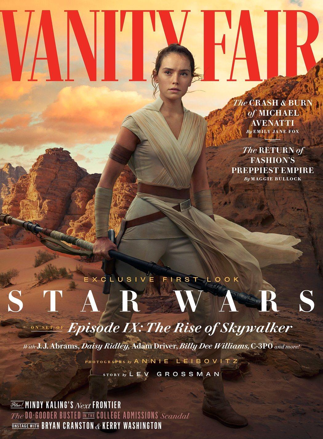 Daisy Ridley protagoniza una de las dos portadas de Vanity Fair