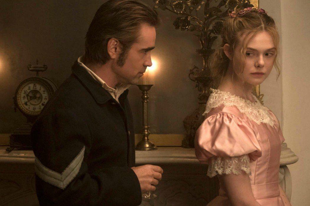 'La seducción' (2017)